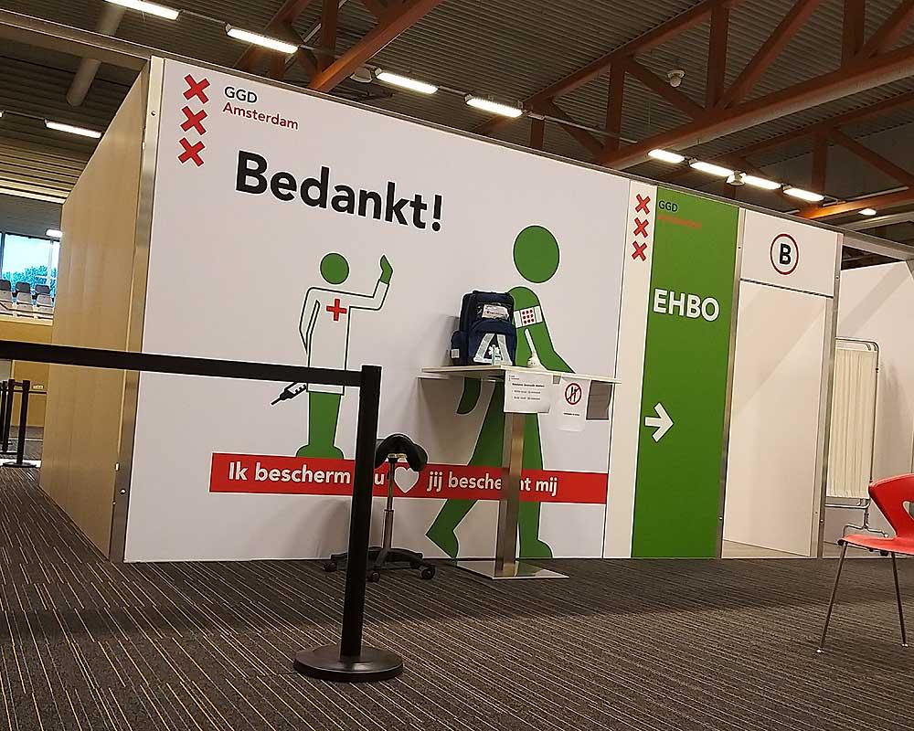 GGD-vaccinatiestraat in Amsterdam